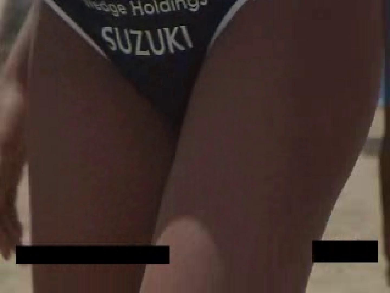 好きです!!浅尾美和 番外編 ハミ毛発見! ハプニング映像 オマンコ動画キャプチャ 111PIX 94