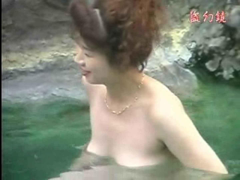 美容外科医が撮った女性器① セクシーガール | イタズラ動画  89PIX 81
