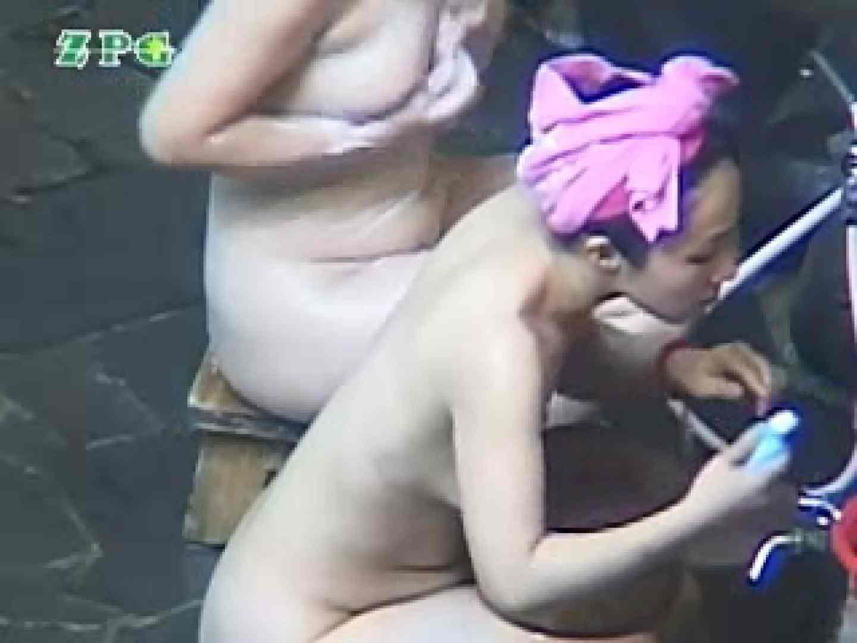 温泉望遠盗撮 美熟女編voi.7 露天風呂編 のぞき動画キャプチャ 92PIX 49