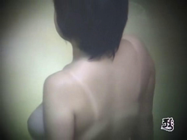 温泉望遠盗撮 美熟女編voi.7 裸体 ヌード画像 92PIX 87