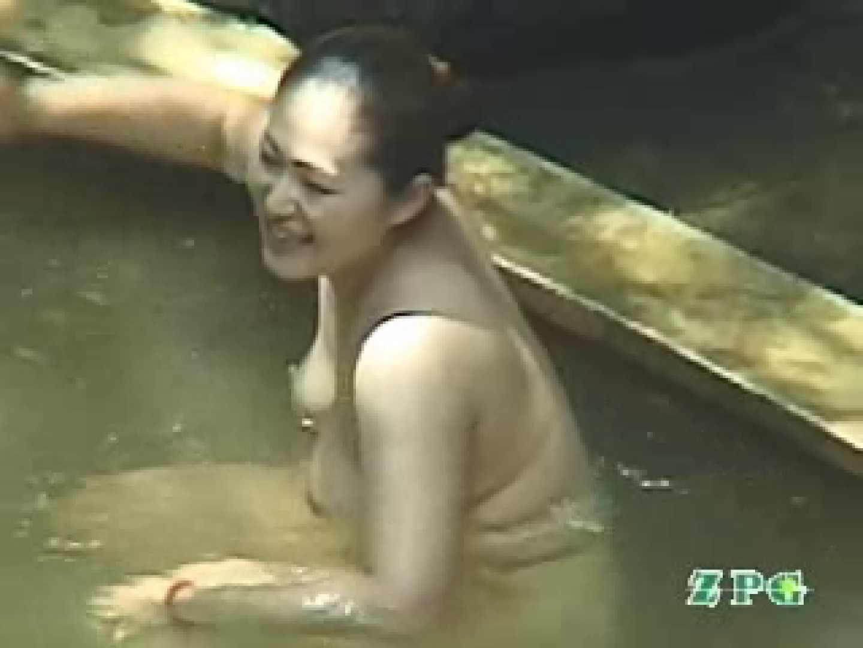 温泉望遠盗撮 美熟女編voi.8 熟女のエロ動画 エロ画像 82PIX 19