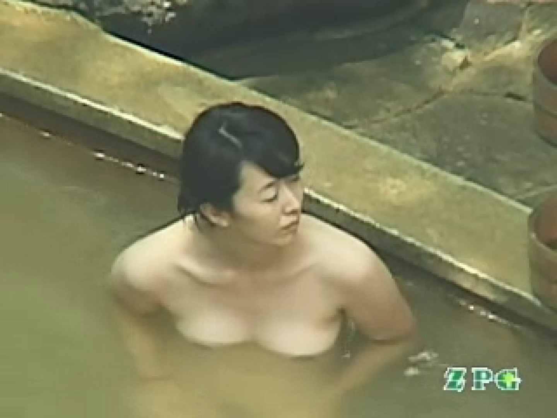 温泉望遠盗撮 美熟女編voi.8 入浴 盗撮画像 82PIX 39