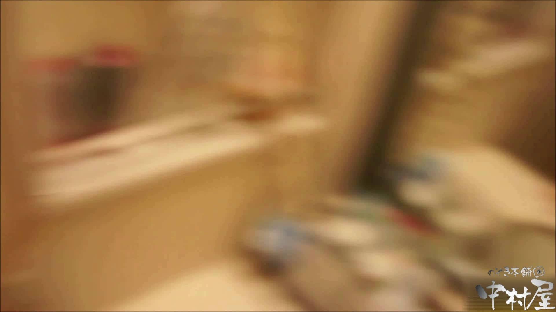 二人とも育てた甲斐がありました…vol.39【援助】鏡越しの朋葉を見ながら・・・前編 盗撮シリーズ | おまんこ見放題  82PIX 51