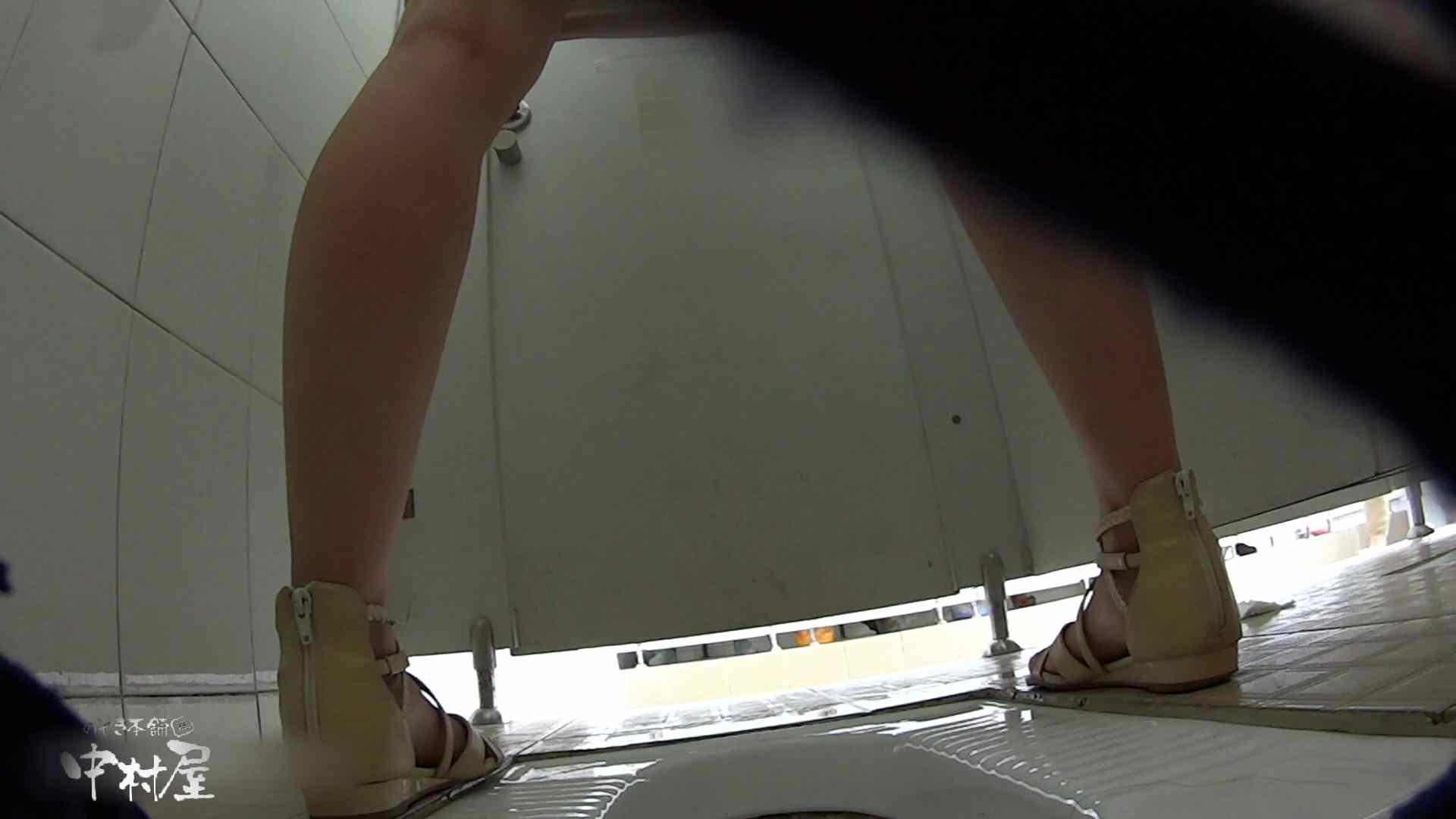 巨乳おまんこ:高画質フルハイビジョン眼鏡女子が多数出演!有名大学休憩時間の洗面所事情08:のぞき本舗 中村屋