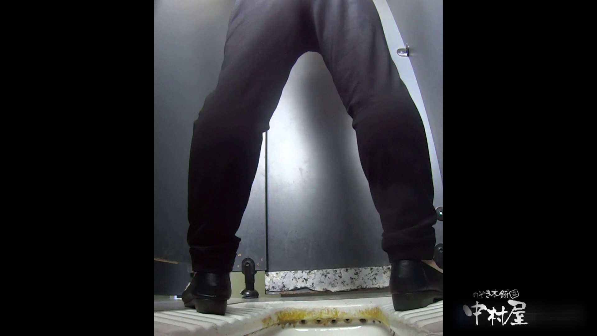 高画質で見る美女達の洗面所 大学休憩時間の洗面所事情14 盗撮シリーズ 戯れ無修正画像 107PIX 38