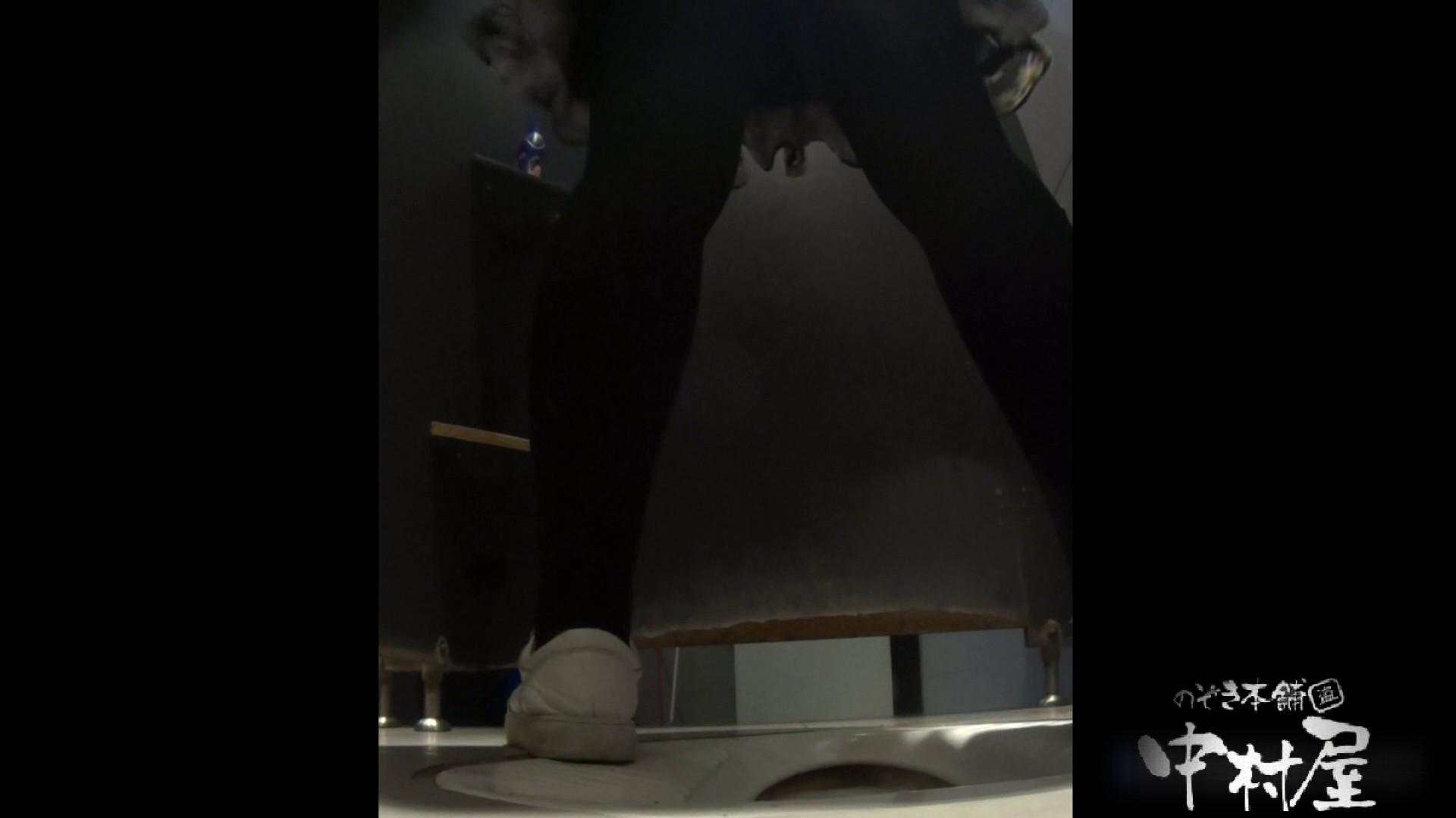大学休憩時間の洗面所事情21 盗撮シリーズ  108PIX 76