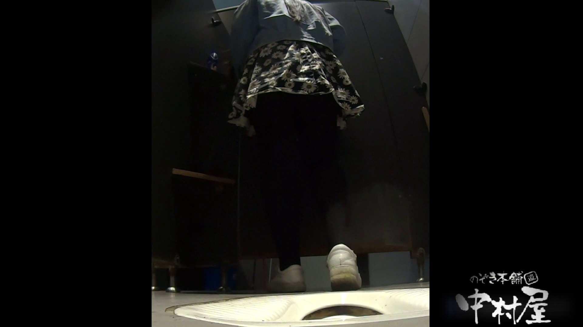 大学休憩時間の洗面所事情21 お姉さんのエロ動画 盗み撮り動画 108PIX 79