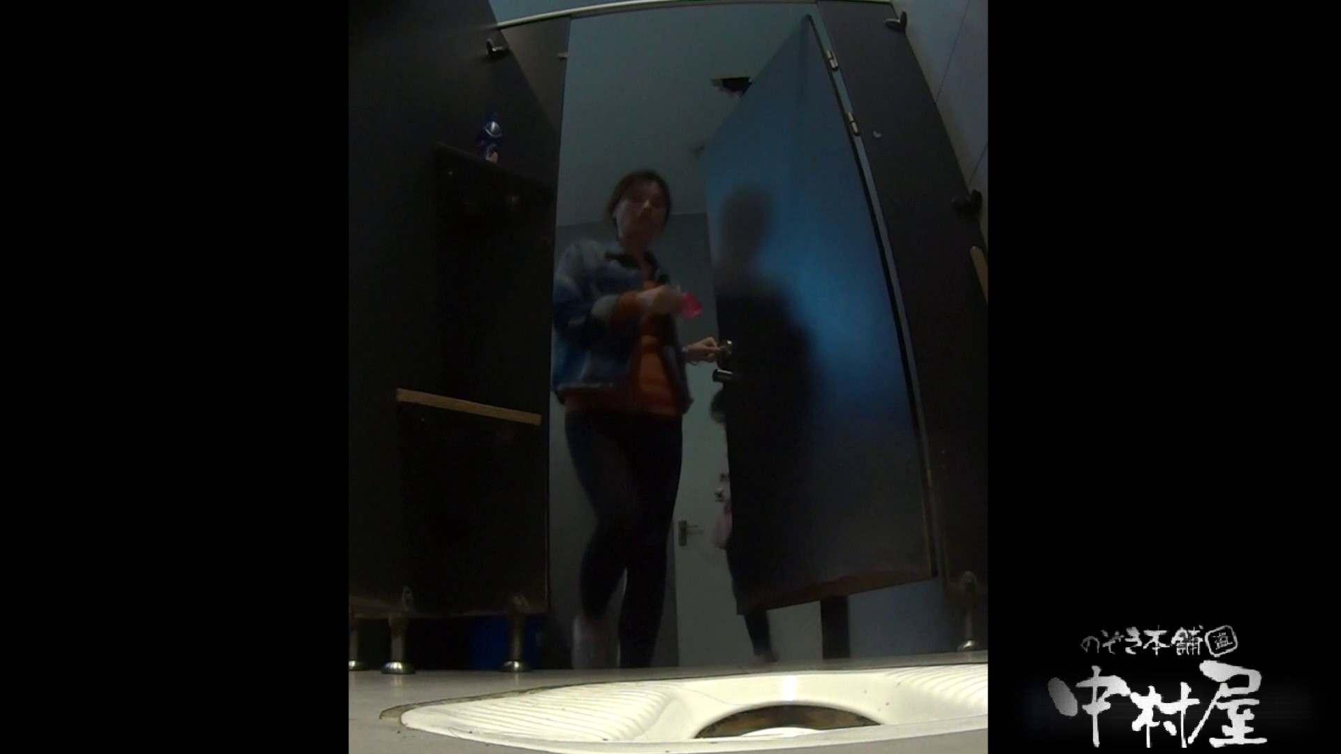 大学休憩時間の洗面所事情21 盗撮シリーズ  108PIX 84