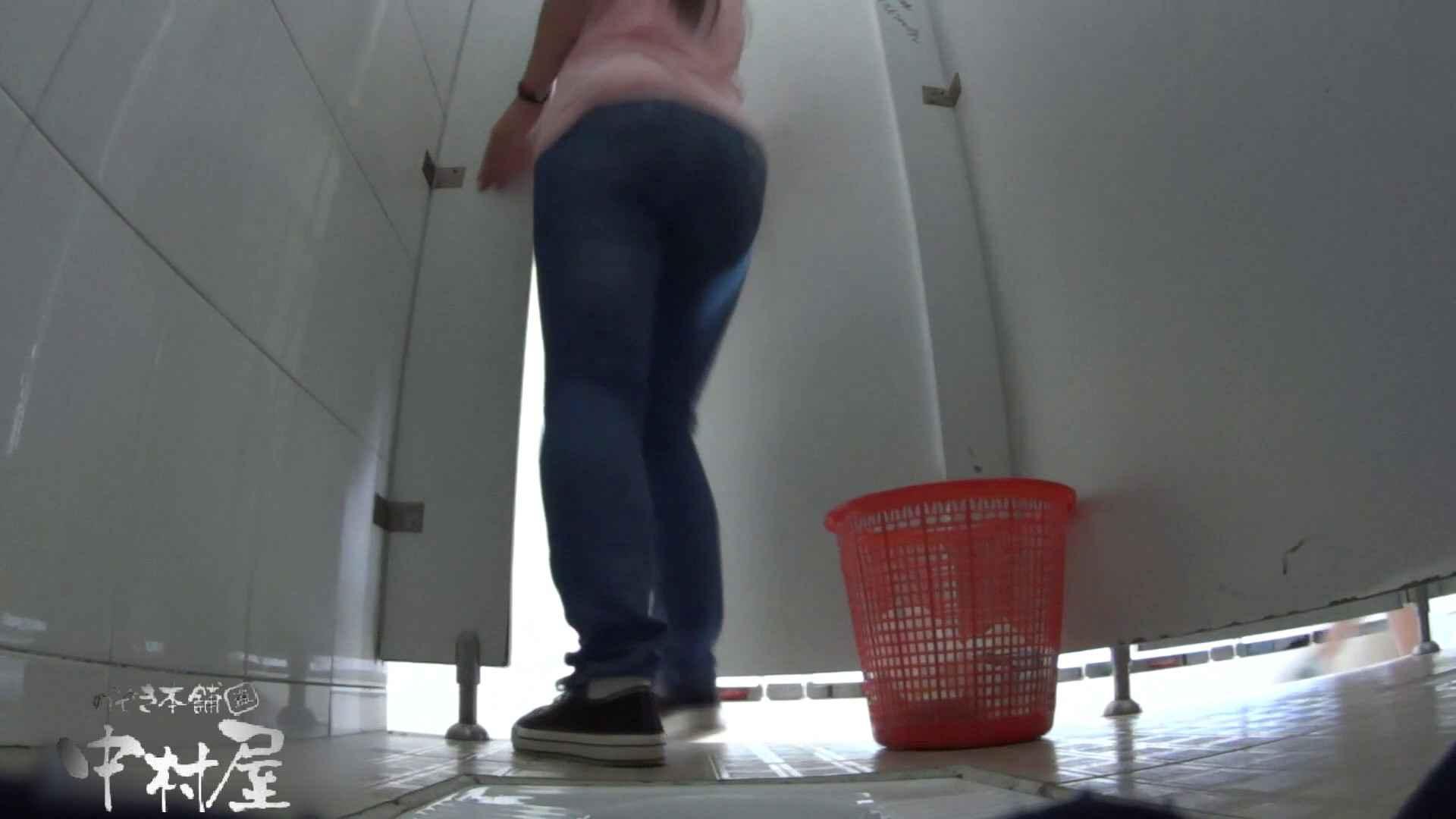 アジアンビューティー達の聖水 大学休憩時間の洗面所事情24 美女まとめ   盗撮シリーズ  76PIX 17
