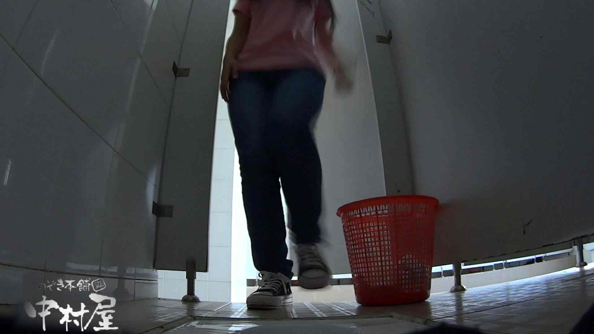 アジアンビューティー達の聖水 大学休憩時間の洗面所事情24 洗面所編 濡れ場動画紹介 76PIX 70