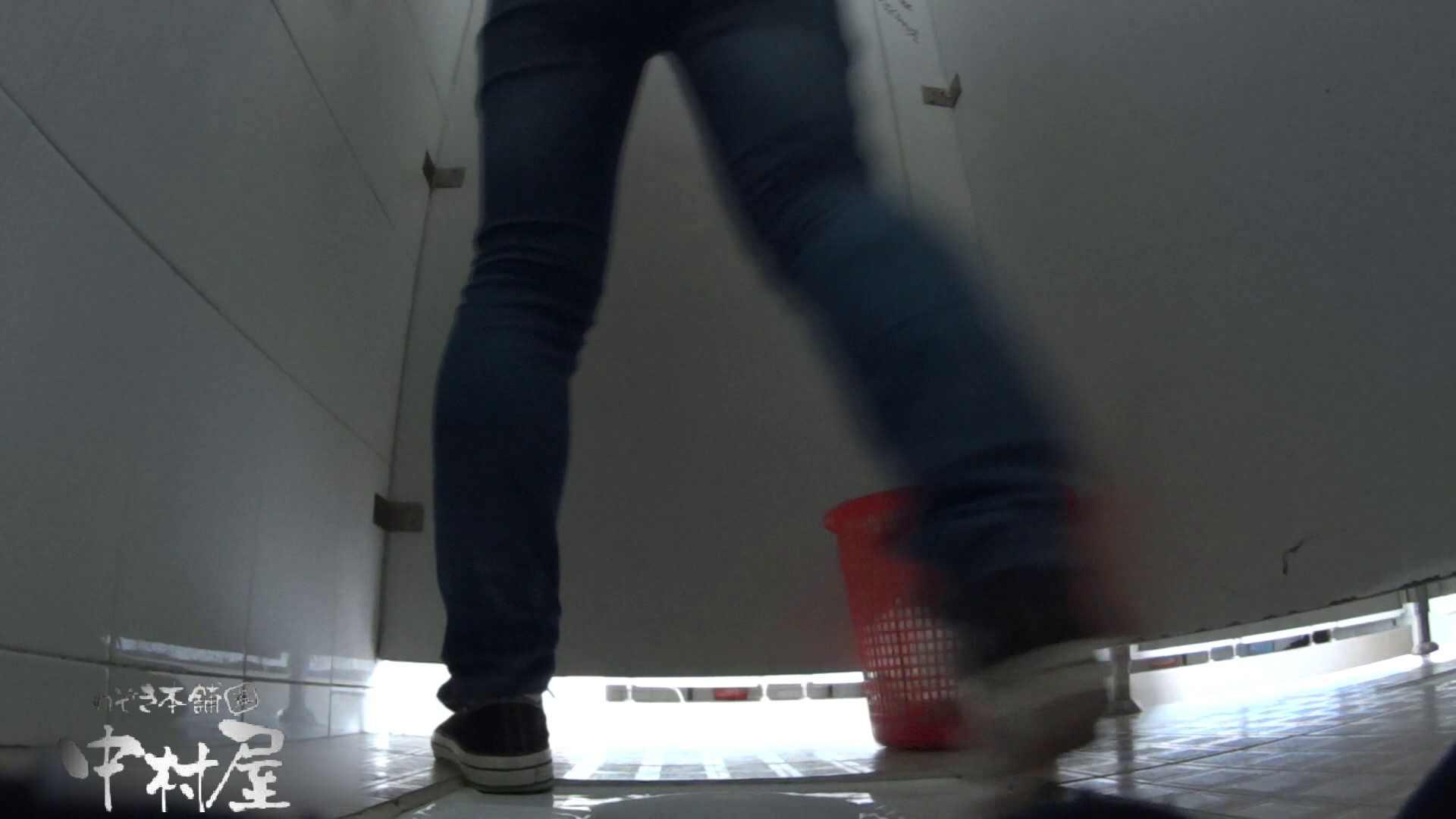 アジアンビューティー達の聖水 大学休憩時間の洗面所事情24 お姉さんのエロ動画 AV無料 76PIX 71