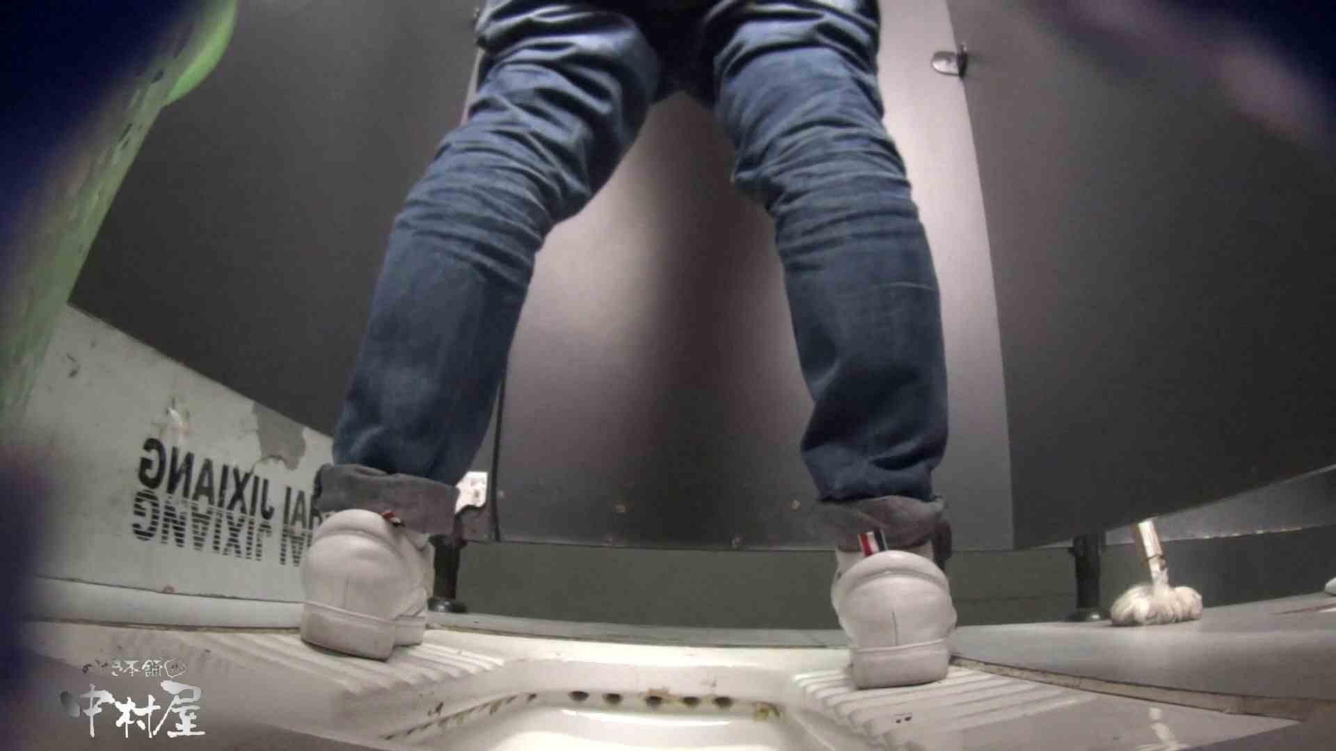グレースパッツお女市さん 大学休憩時間の洗面所事情31 お姉さんのエロ動画 | 盗撮シリーズ  96PIX 9