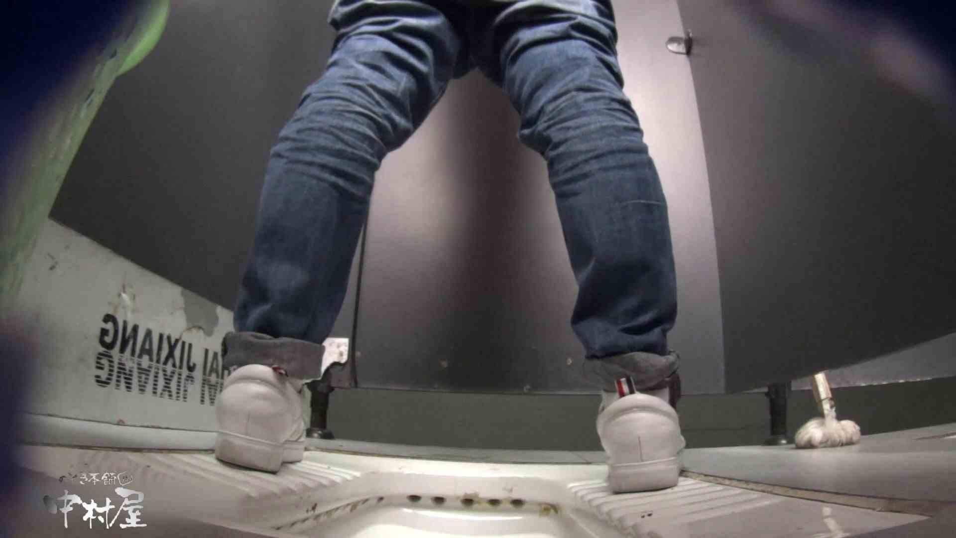 グレースパッツお女市さん 大学休憩時間の洗面所事情31 洗面所編 すけべAV動画紹介 96PIX 10