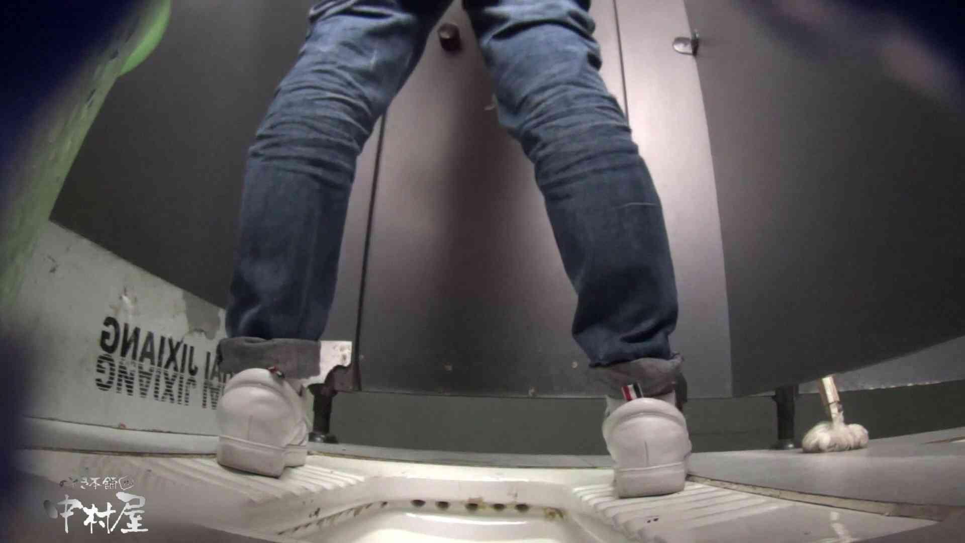 グレースパッツお女市さん 大学休憩時間の洗面所事情31 お姉さんのエロ動画 | 盗撮シリーズ  96PIX 13