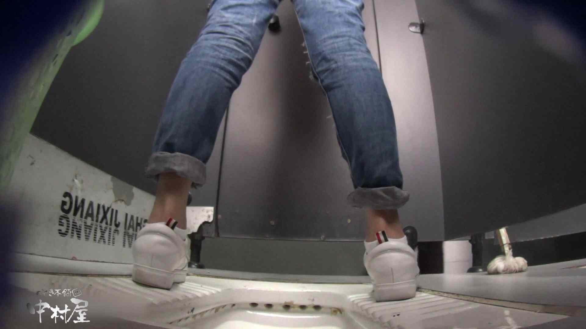 グレースパッツお女市さん 大学休憩時間の洗面所事情31 洗面所編 すけべAV動画紹介 96PIX 18