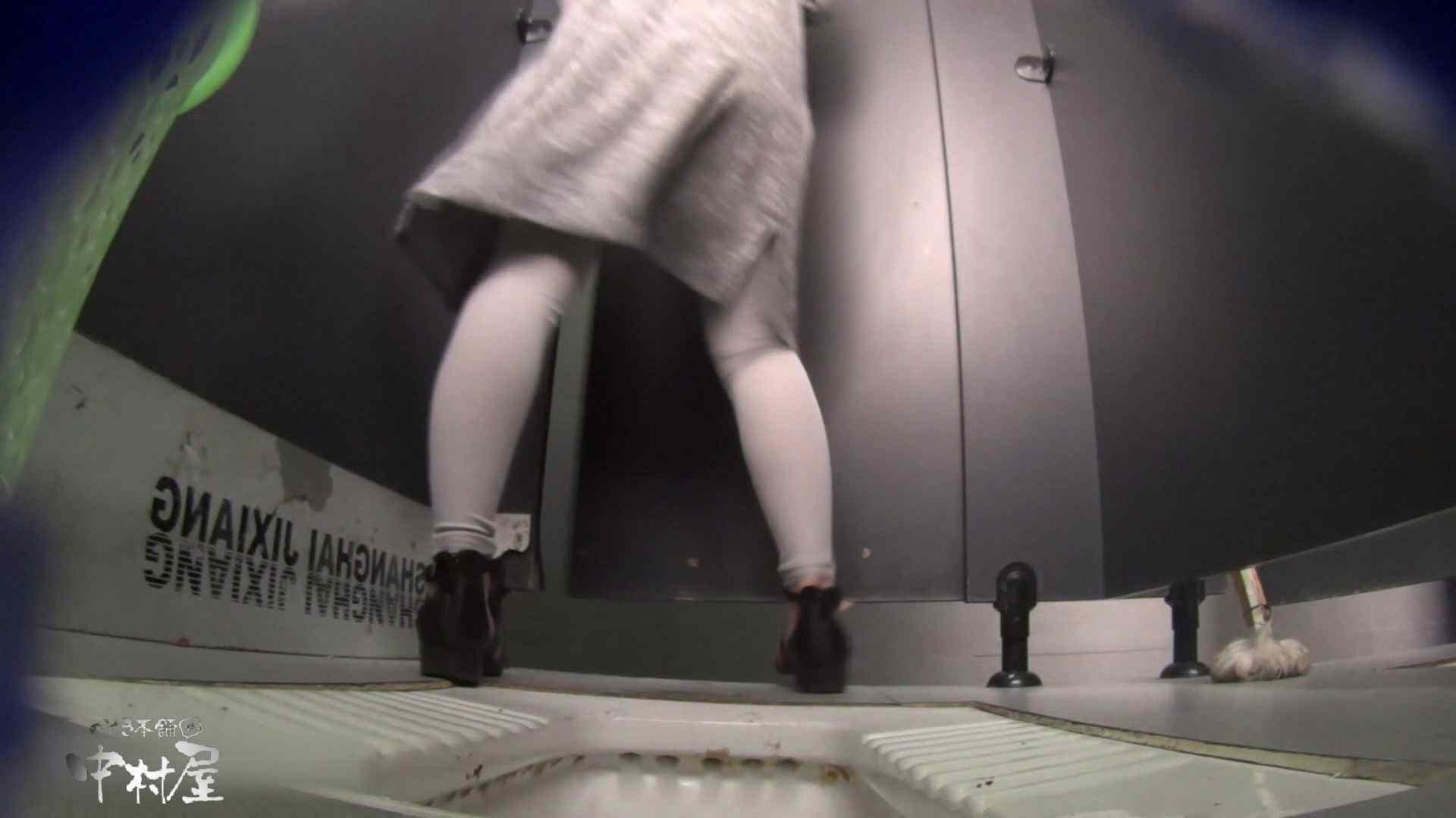 グレースパッツお女市さん 大学休憩時間の洗面所事情31 美女まとめ AV無料 96PIX 47