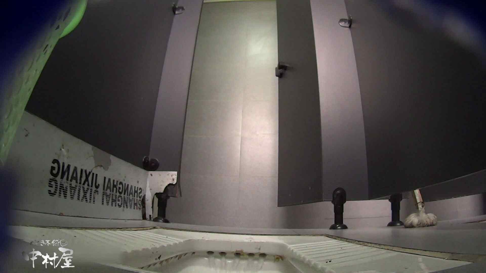 グレースパッツお女市さん 大学休憩時間の洗面所事情31 お姉さんのエロ動画  96PIX 48