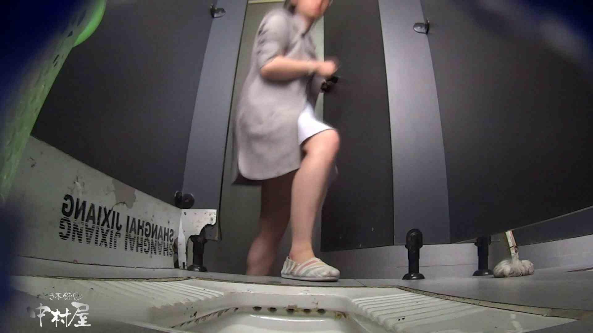 グレースパッツお女市さん 大学休憩時間の洗面所事情31 洗面所編 すけべAV動画紹介 96PIX 58