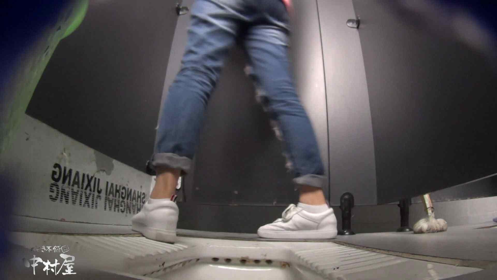 グレースパッツお女市さん 大学休憩時間の洗面所事情31 お姉さんのエロ動画  96PIX 80