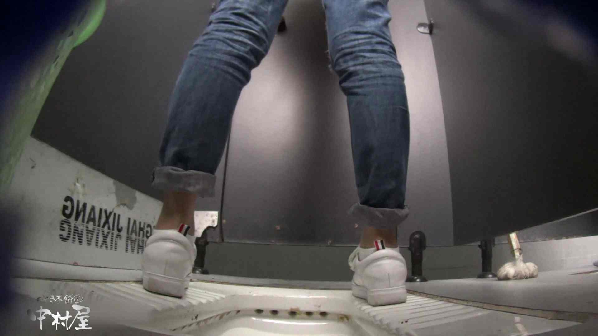 グレースパッツお女市さん 大学休憩時間の洗面所事情31 お姉さんのエロ動画 | 盗撮シリーズ  96PIX 81