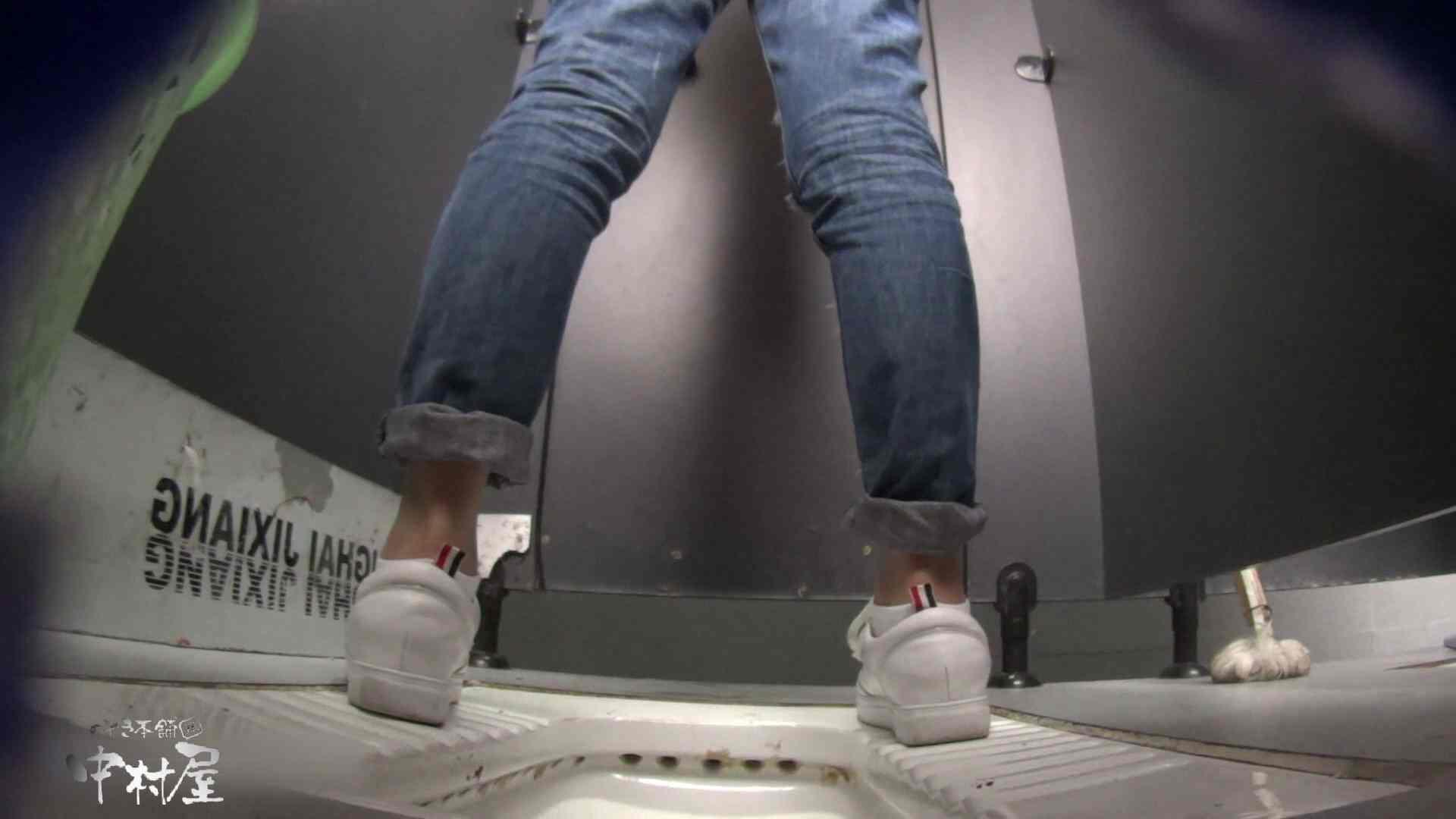 グレースパッツお女市さん 大学休憩時間の洗面所事情31 洗面所編 すけべAV動画紹介 96PIX 82