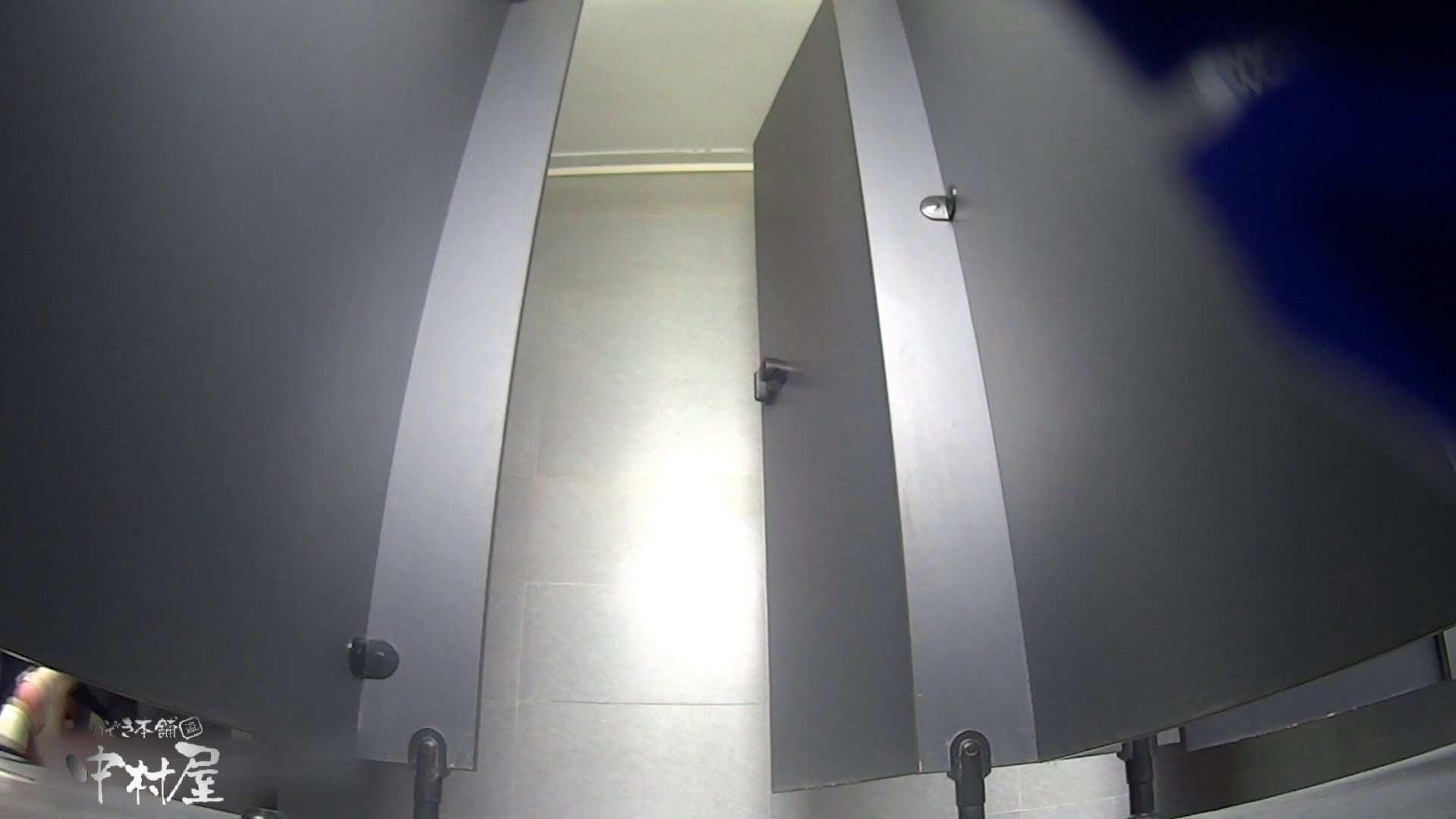 ツンデレお女市さんのトイレ事情 大学休憩時間の洗面所事情32 洗面所編 盗撮画像 110PIX 17