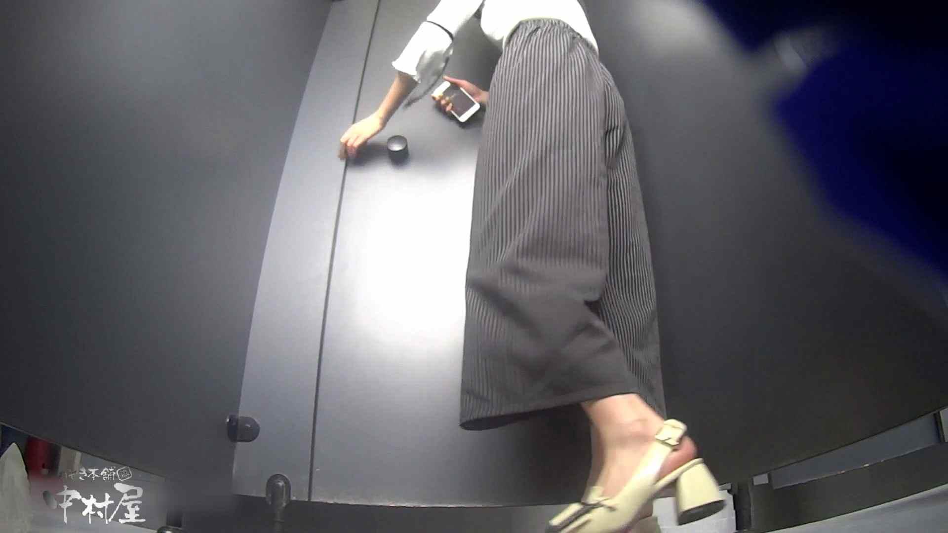 ツンデレお女市さんのトイレ事情 大学休憩時間の洗面所事情32 トイレ 盗撮画像 110PIX 49