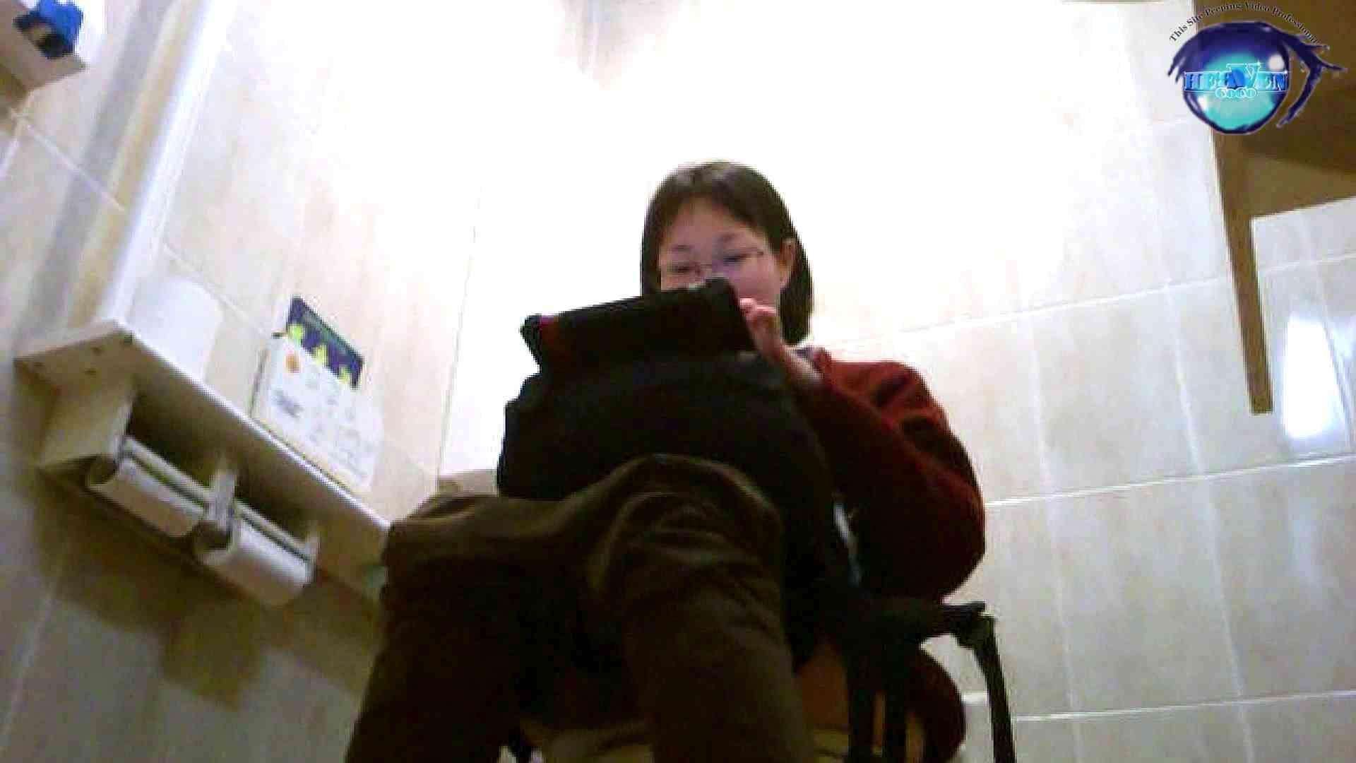 セブん‐イレブん~近くてイ更器~vol.23 洗面所編 | 0  96PIX 7