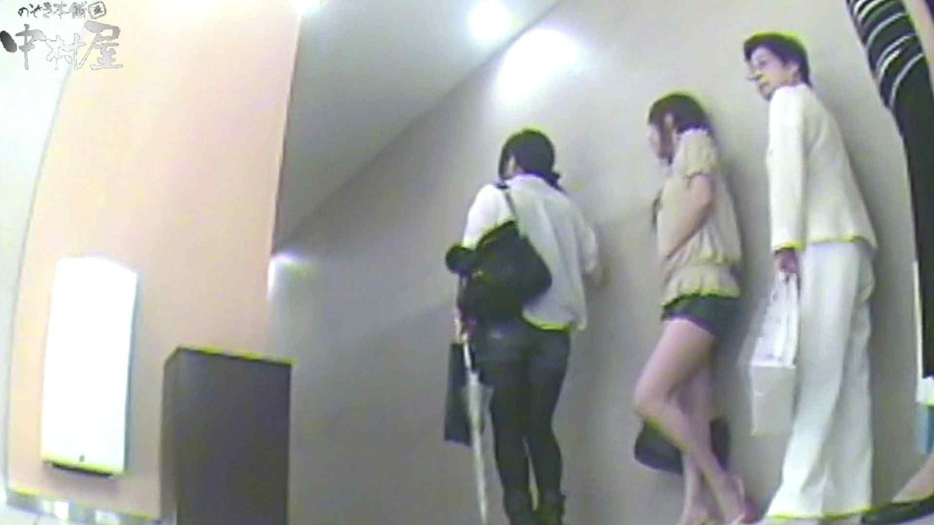お漏らし寸前デパトイレ盗撮!Vol.07 トイレ エロ無料画像 97PIX 2