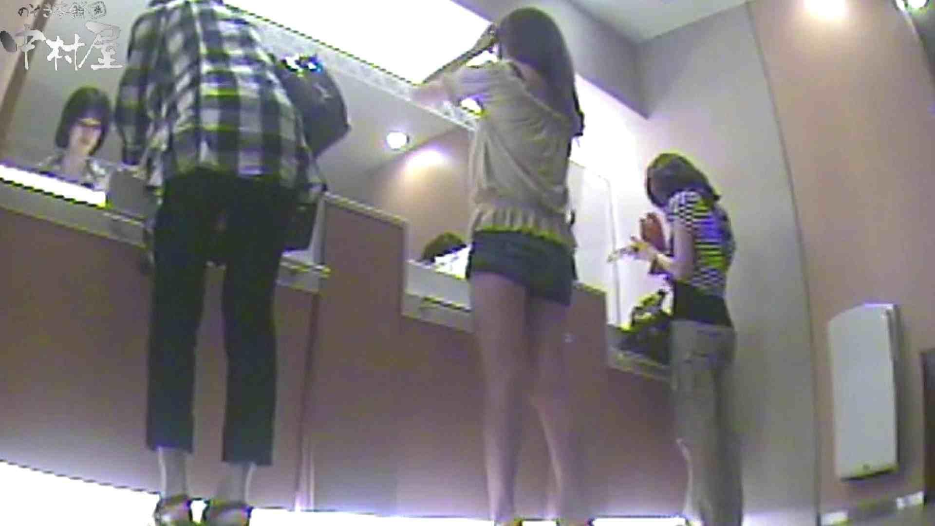 お漏らし寸前デパトイレ盗撮!Vol.07 洗面所編 | 盗撮シリーズ  97PIX 61