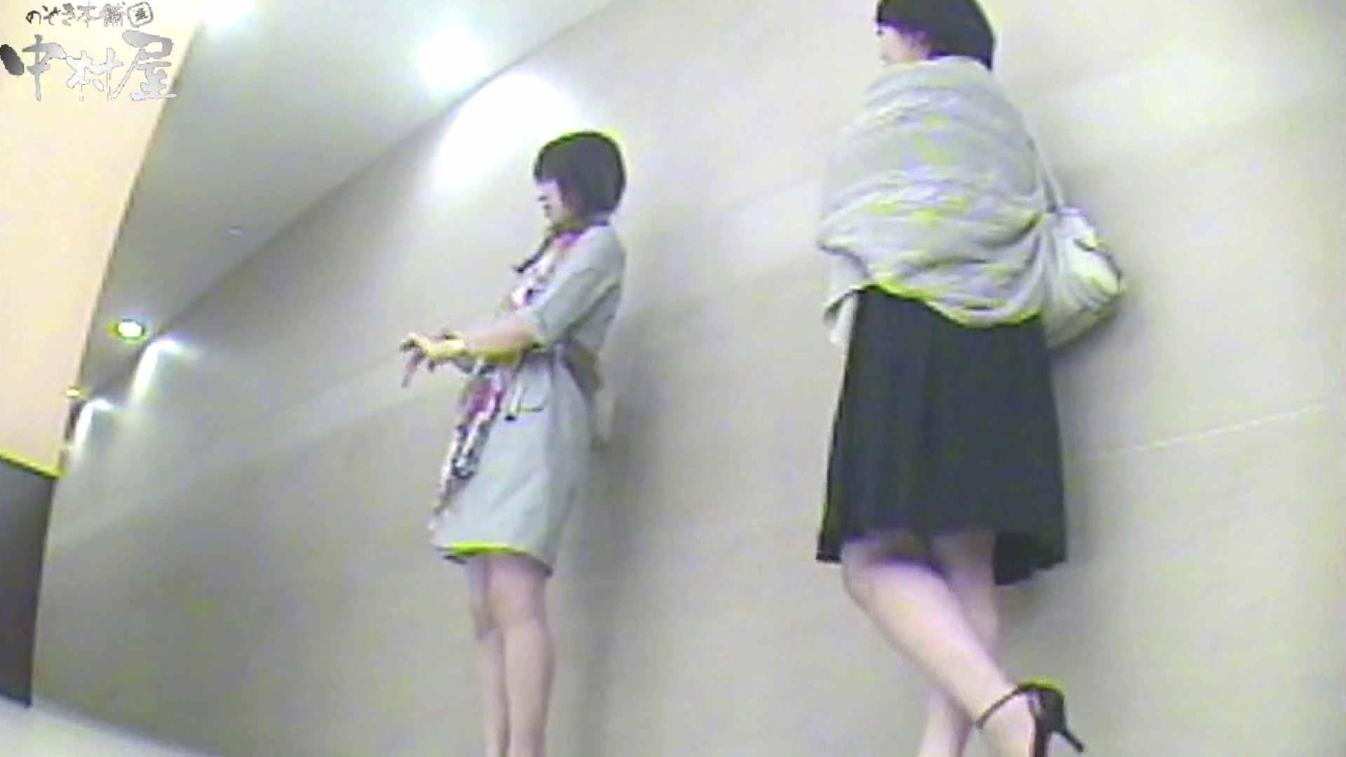 お漏らし寸前デパトイレ盗撮!Vol.07 トイレ エロ無料画像 97PIX 67