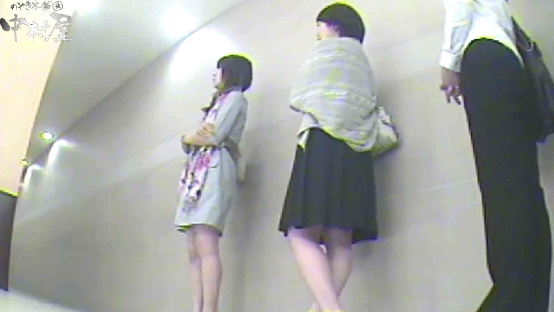 お漏らし寸前デパトイレ盗撮!Vol.07 洗面所編 | 盗撮シリーズ  97PIX 71