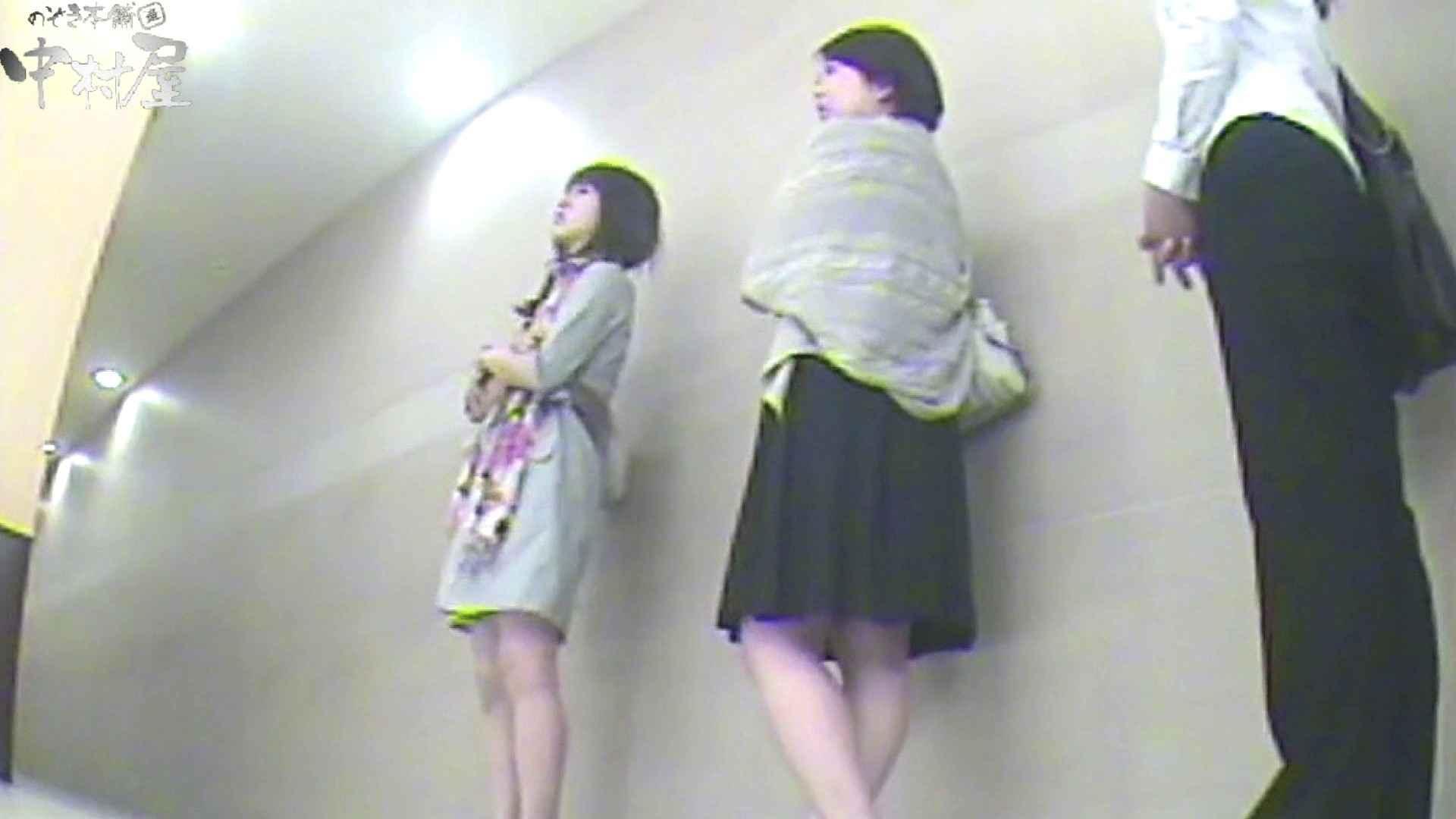 お漏らし寸前デパトイレ盗撮!Vol.07 トイレ エロ無料画像 97PIX 72