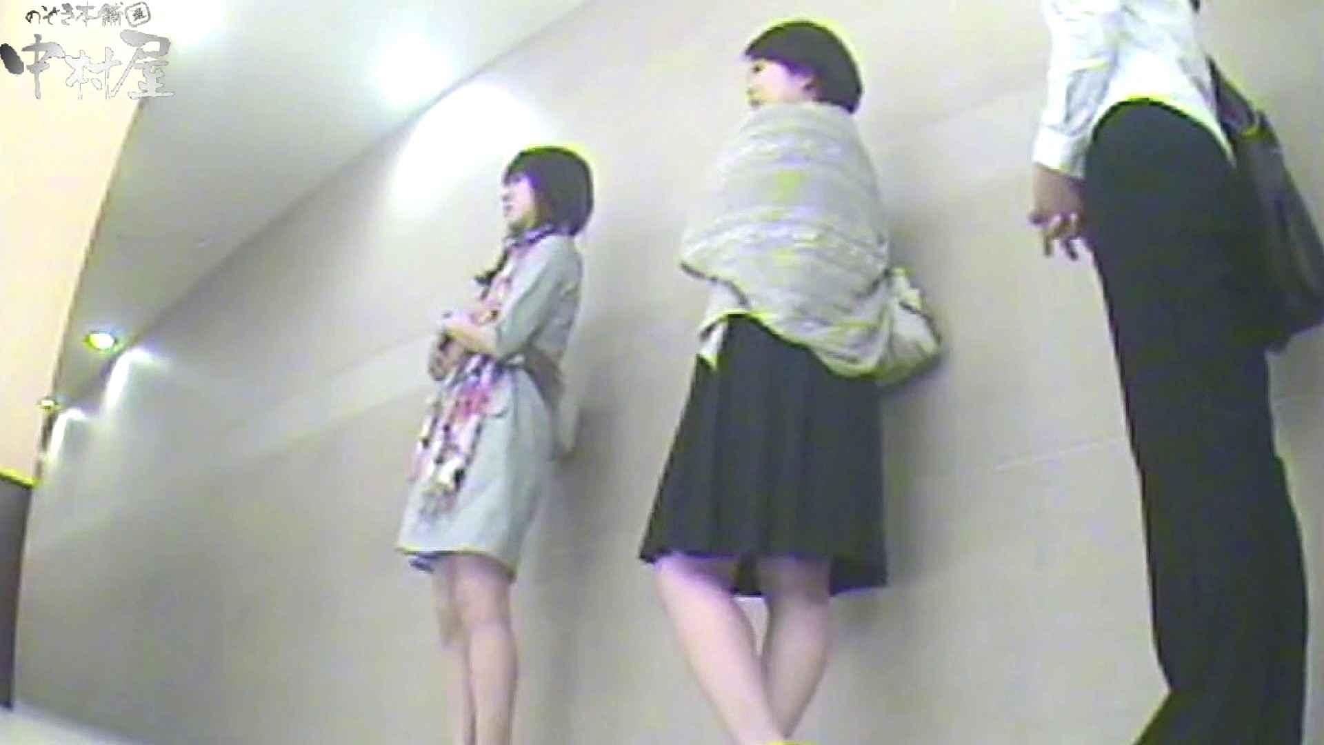 お漏らし寸前デパトイレ盗撮!Vol.07 女子トイレ編 AV動画キャプチャ 97PIX 73