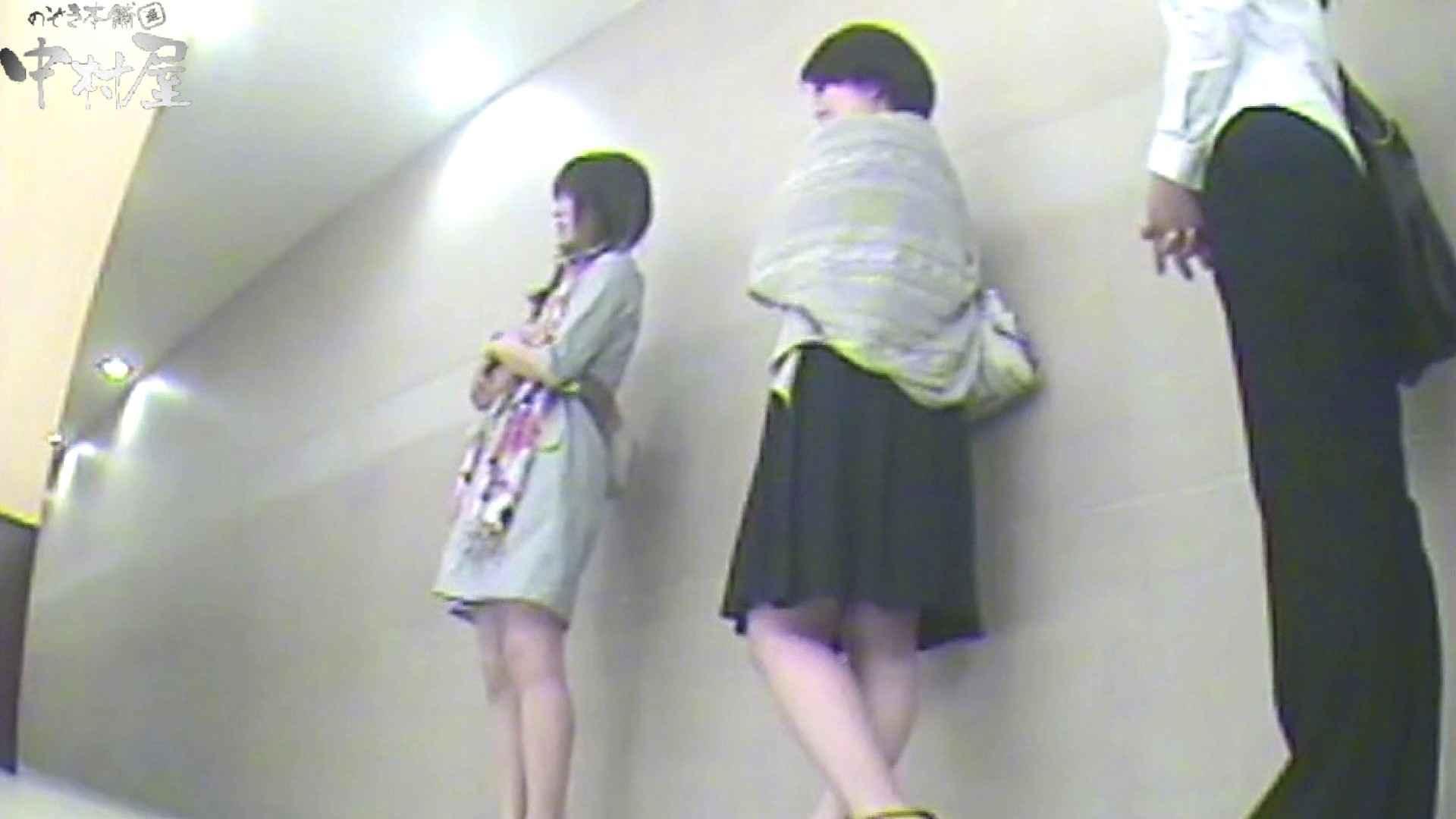 お漏らし寸前デパトイレ盗撮!Vol.07 洗面所編  97PIX 75