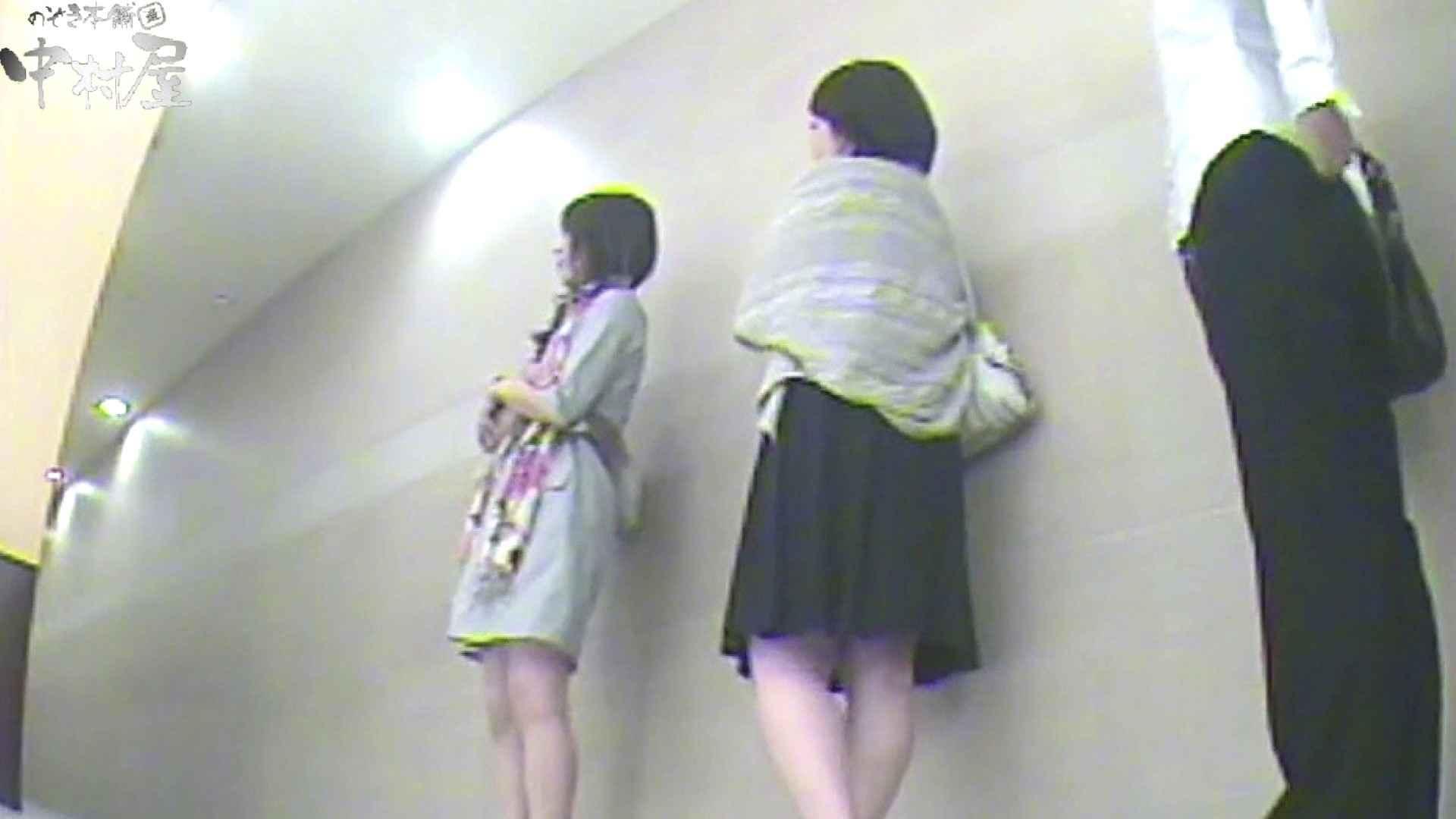 お漏らし寸前デパトイレ盗撮!Vol.07 トイレ エロ無料画像 97PIX 77