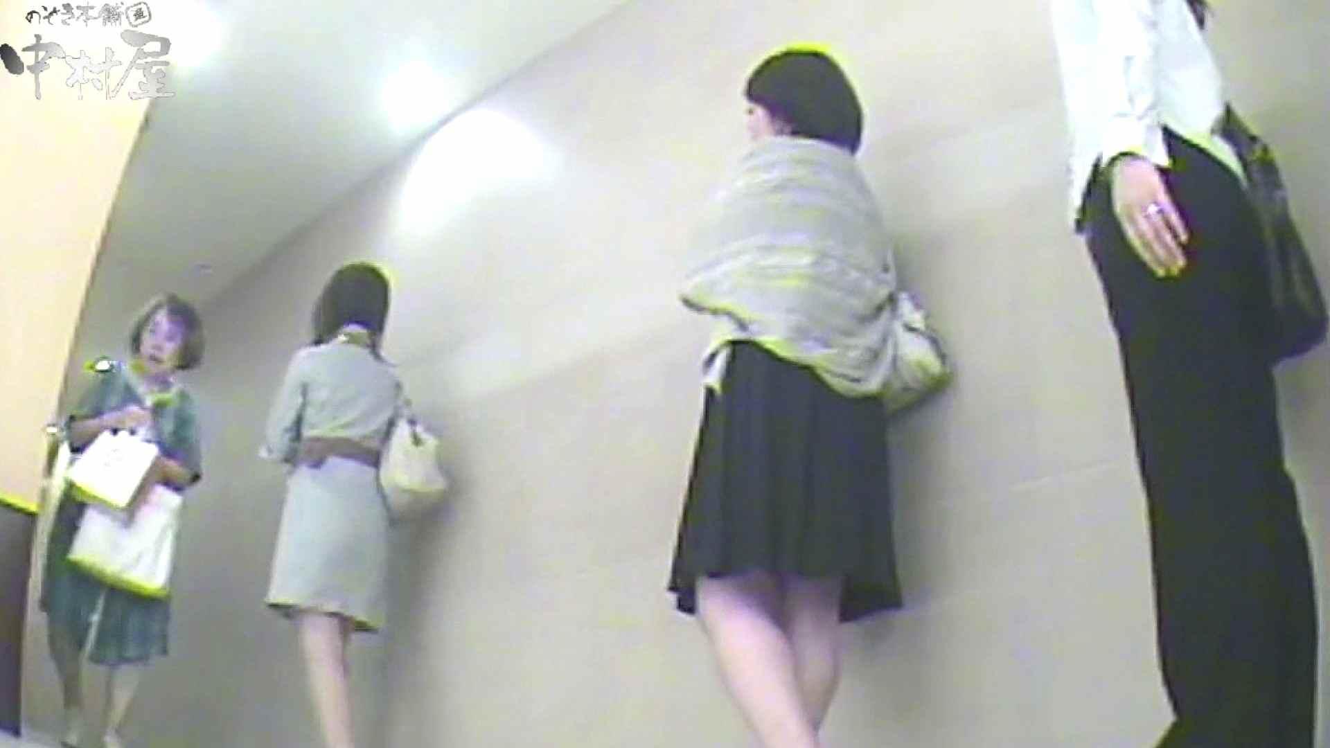 お漏らし寸前デパトイレ盗撮!Vol.07 女子トイレ編 AV動画キャプチャ 97PIX 78