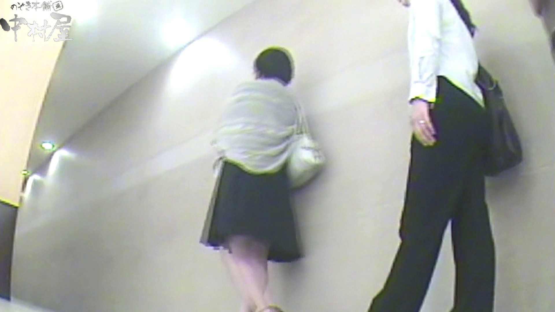お漏らし寸前デパトイレ盗撮!Vol.07 洗面所編  97PIX 80