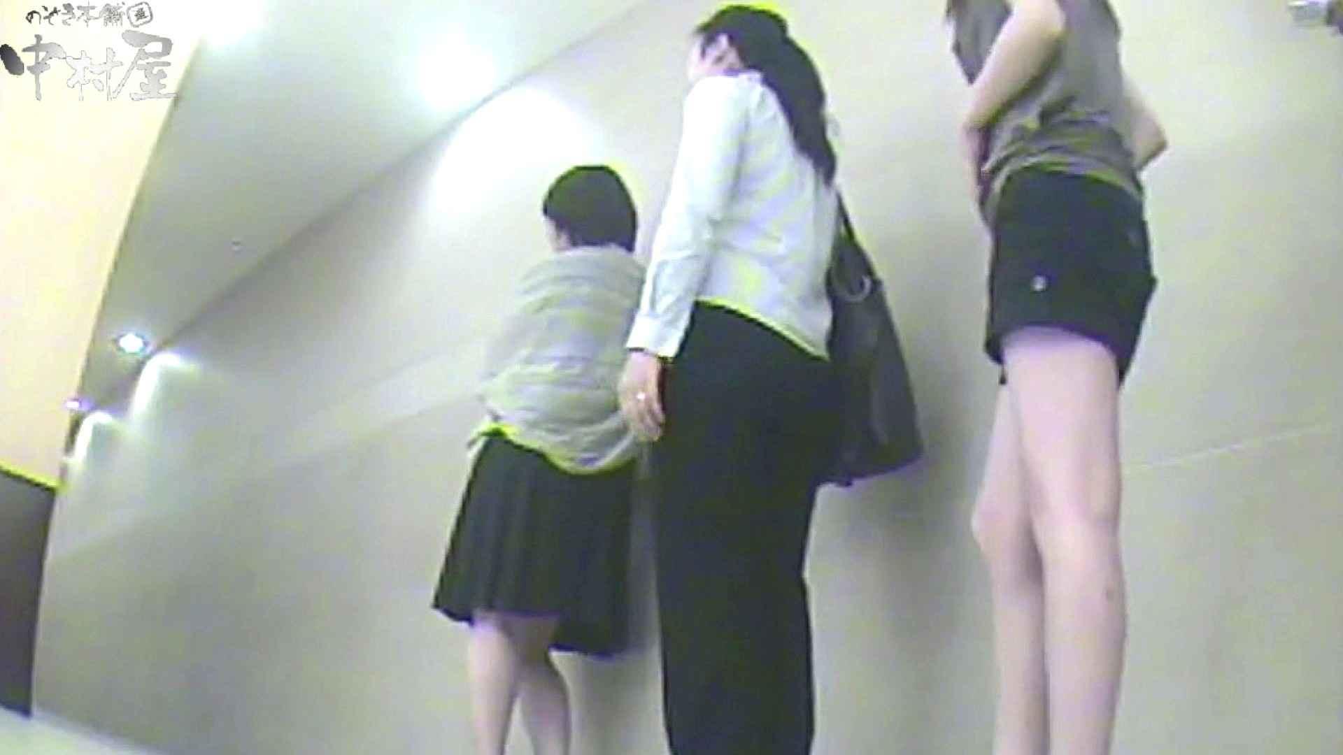 お漏らし寸前デパトイレ盗撮!Vol.07 女子トイレ編 AV動画キャプチャ 97PIX 83
