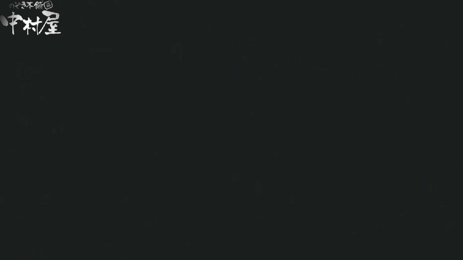 お漏らし寸前デパトイレ盗撮!Vol.08 盗撮シリーズ 濡れ場動画紹介 87PIX 42
