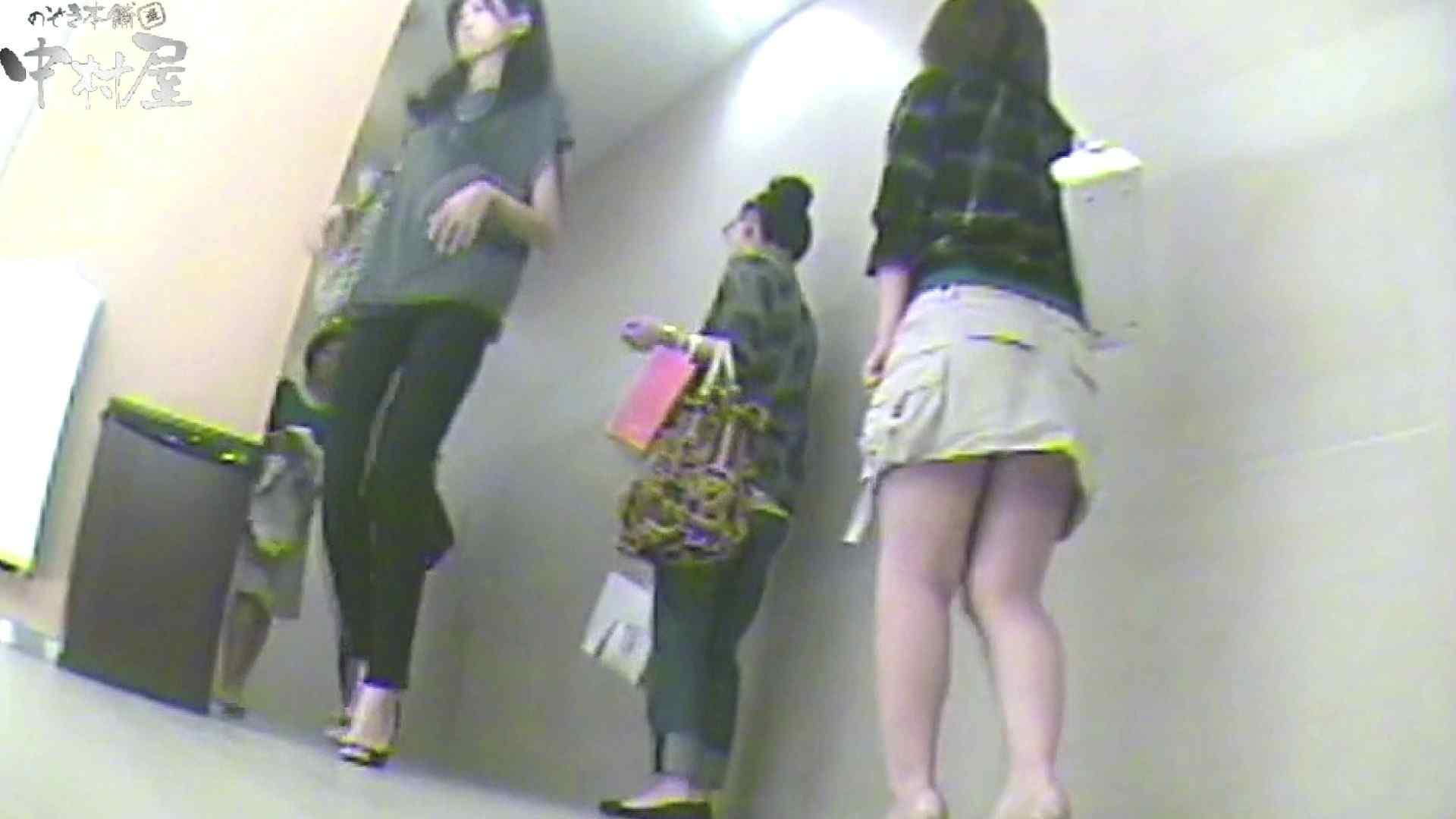 お漏らし寸前デパトイレ盗撮!Vol.08 女子トイレ編 おめこ無修正画像 87PIX 49