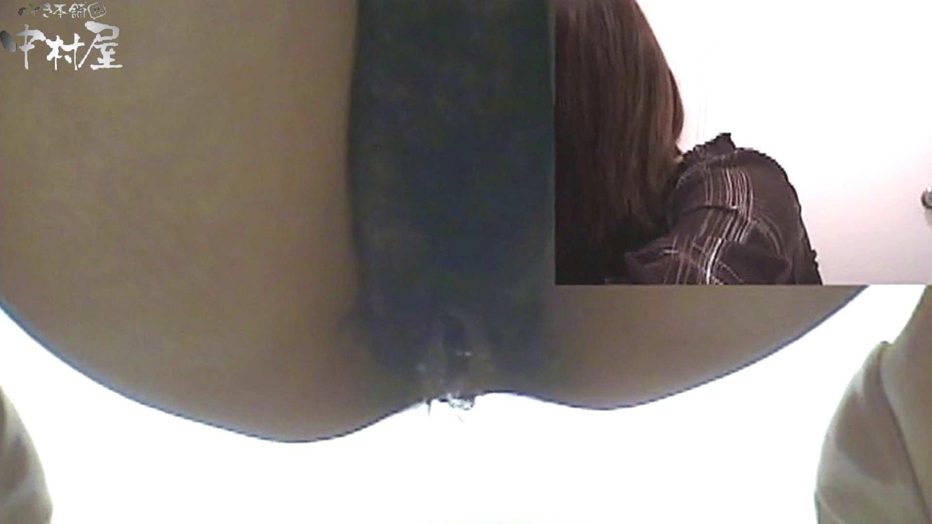 お漏らし寸前デパトイレ盗撮!Vol.08 盗撮シリーズ 濡れ場動画紹介 87PIX 67