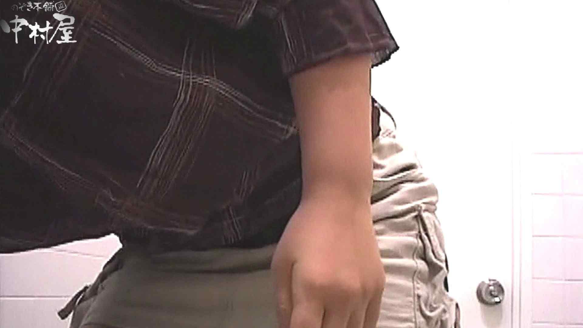 お漏らし寸前デパトイレ盗撮!Vol.08 盗撮シリーズ 濡れ場動画紹介 87PIX 72