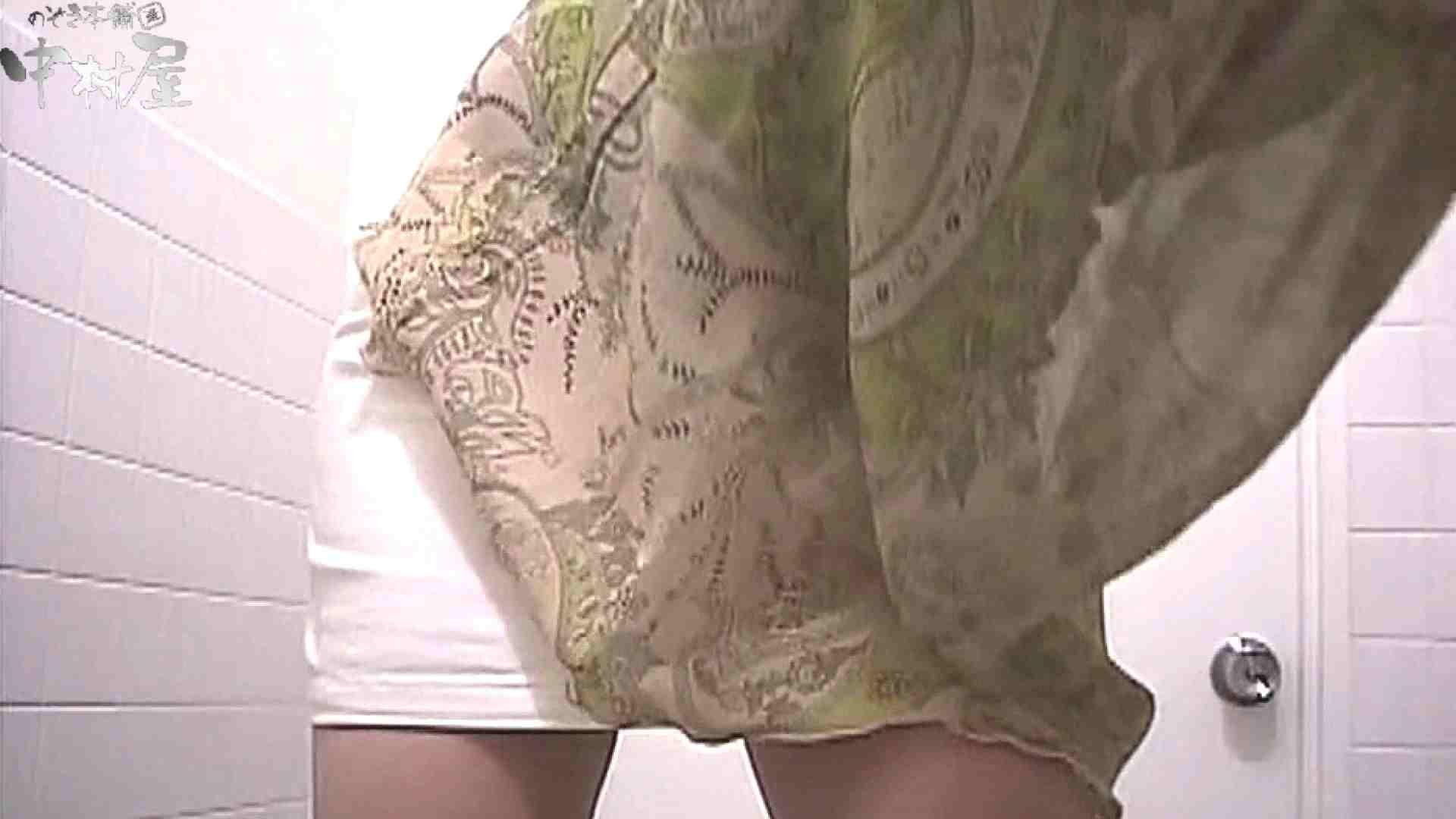 お漏らし寸前デパトイレ盗撮!Vol.09 トイレ 盗撮 110PIX 40