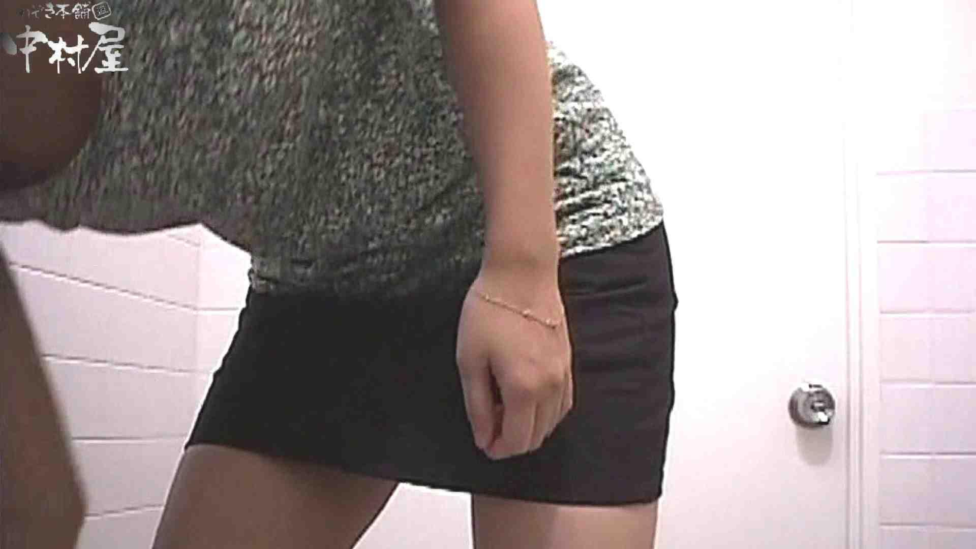 お漏らし寸前デパトイレ盗撮!Vol.09 女子トイレ編 オマンコ無修正動画無料 110PIX 73