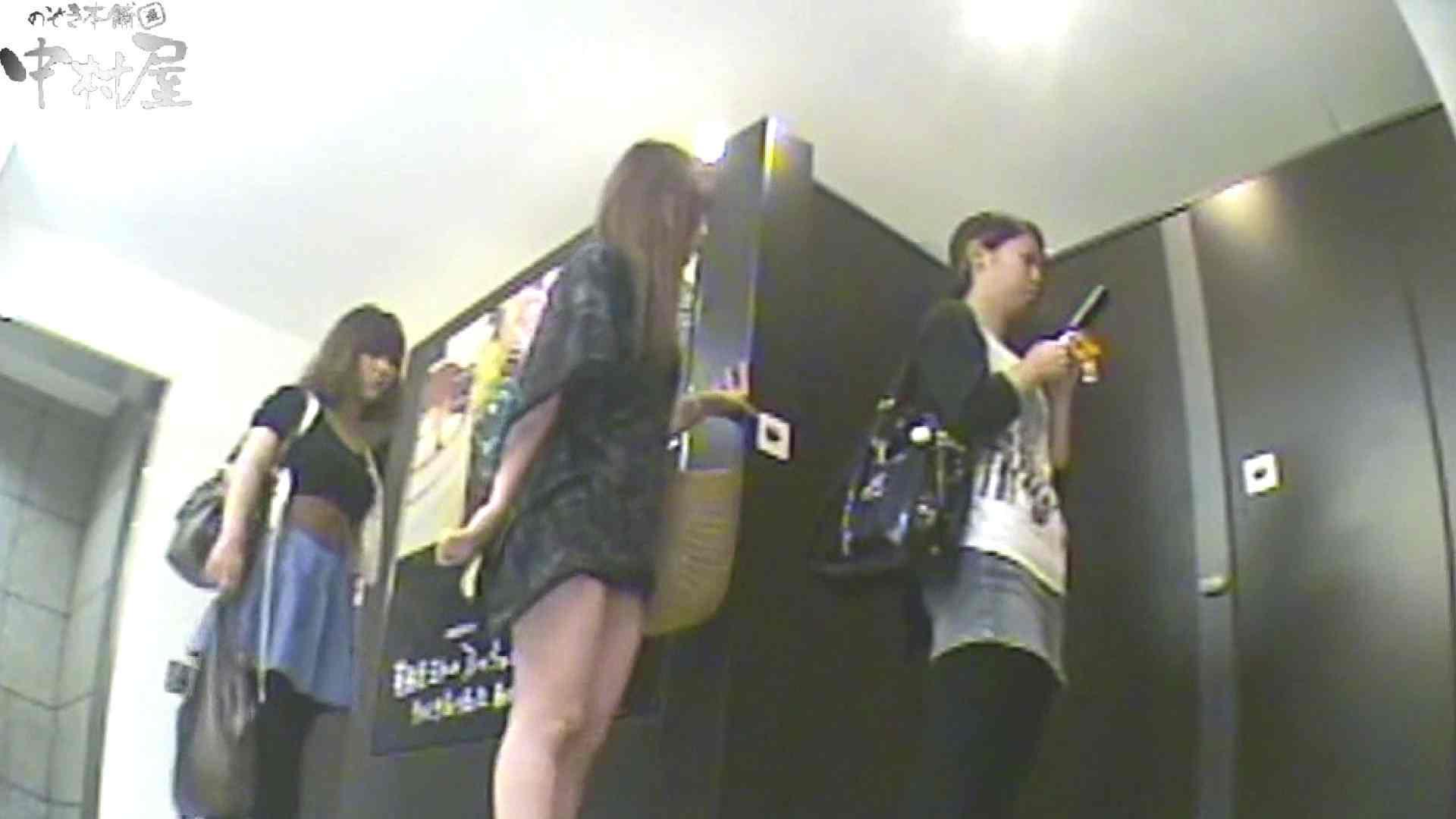 お漏らし寸前デパトイレ盗撮!Vol.09 トイレ 盗撮 110PIX 80