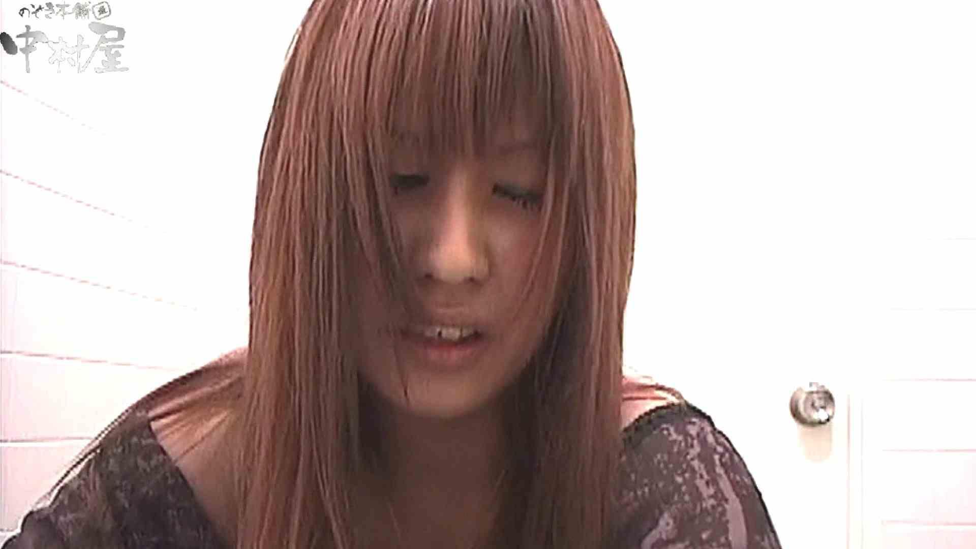 お漏らし寸前デパトイレ盗撮!Vol.09 女子トイレ編 オマンコ無修正動画無料 110PIX 93