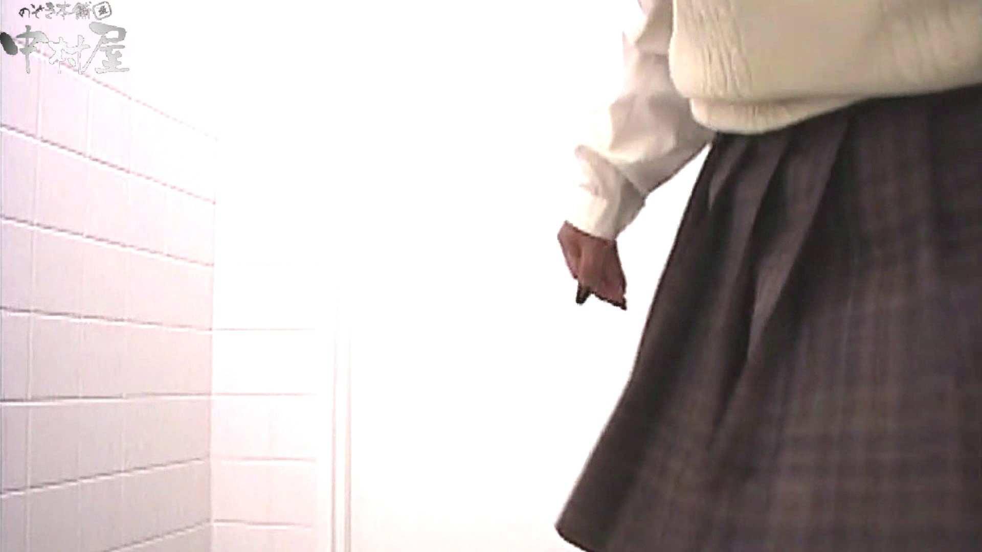 お漏らし寸前デパトイレ盗撮!Vol.10 トイレ オマンコ無修正動画無料 82PIX 38