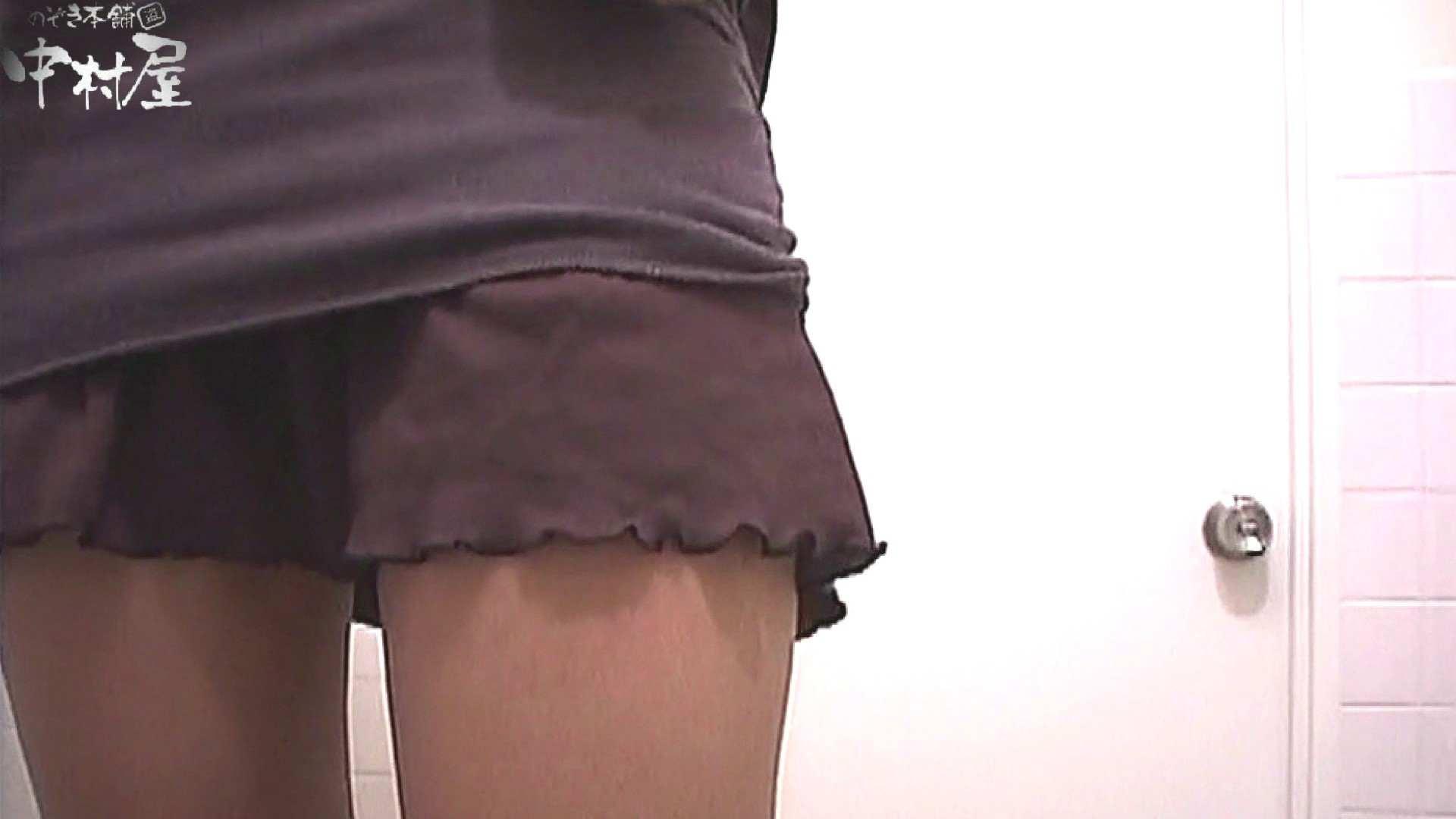 お漏らし寸前デパトイレ盗撮!Vol.10 女子トイレ編 すけべAV動画紹介 82PIX 64