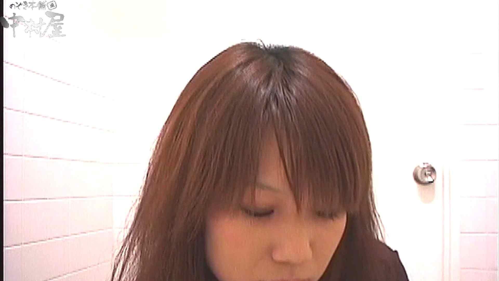 お漏らし寸前デパトイレ盗撮!Vol.12 女子トイレ編 盗撮動画紹介 108PIX 29